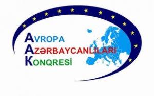 Конгресс азербайджанцев Европы распространил заявление