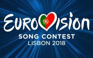 В Португалии открылся конкурс «Евровидение»