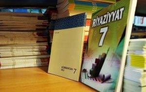 Депутат: Учебники в ужасном состоянии