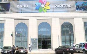 Центры ASAN не будут работать один день