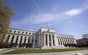 ФРС США повысила базовую процентную ставку