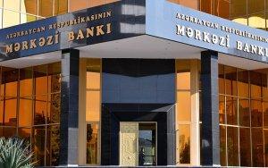 В Азербайджане снижена учетная ставка