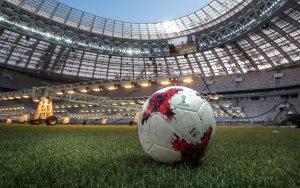 Сегодня стартует Чемпионат мира по футболу