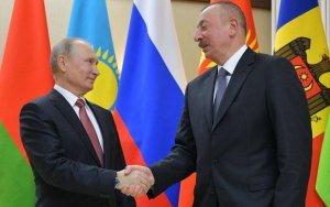 Путин познакомил Пашиняна с Ильхамом Алиевым