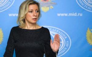 Новая провокация  МИД России в отношении Азербайджана