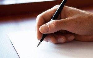 Глава МИД Азербайджана направил письмо катарскому коллеге