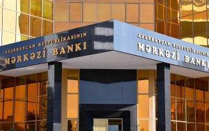 На депозитном аукционе Центробанка спрос превысил предложение