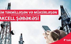 Услуги 4G от Bakcell уже доступны в более 30 регионах страны