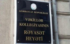 В Азербайджане будет отмечаться профессиональный праздник адвокатов