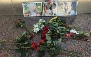 Арестован водитель убитых в ЦАР российских журналистов