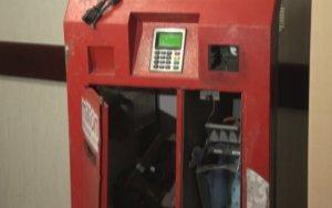 В Баку осудили банду грабителей банкоматов