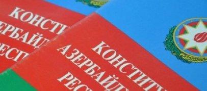 В Азербайджане отмечают День конституции