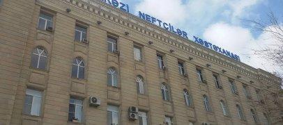 Гендиректор Больницы нефтяников ушла с должности