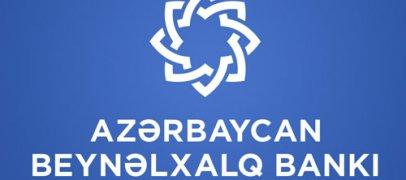 Акционеры МБА утвердили новый состав Наблюдательного совета