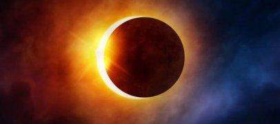 Сегодня состоится солнечное затмение