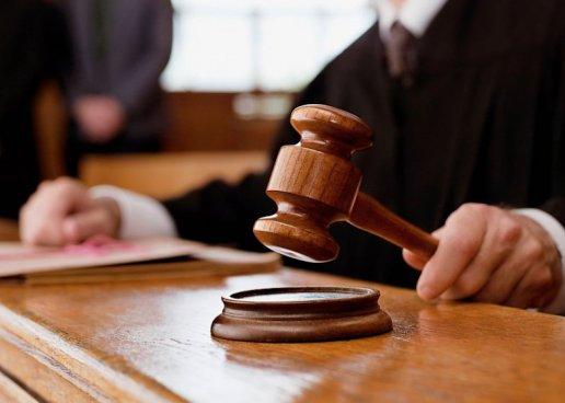 Aннулированы полномочия 20 судей