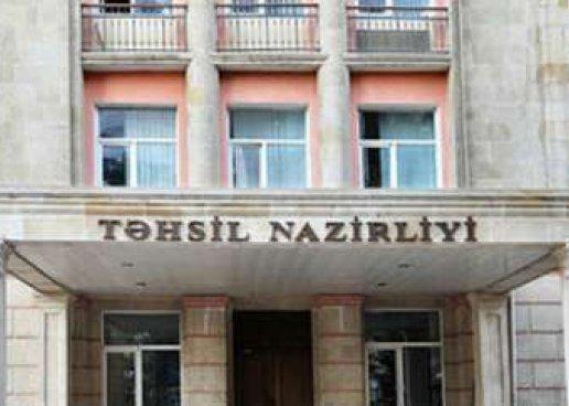 Минобразования Азербайджана о пострадавших в ДТП школьниках