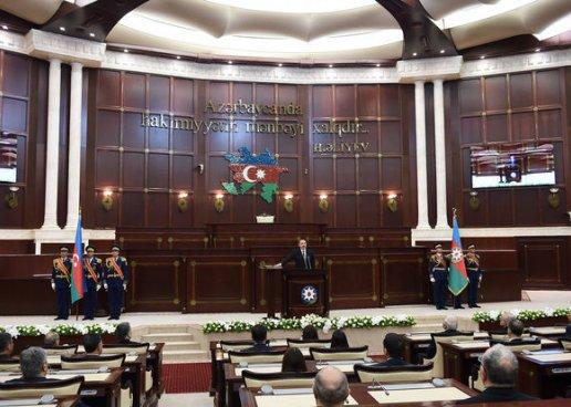 Ильхам Алиев принес присягу – ОБНОВЛЕНО + ВИДЕО