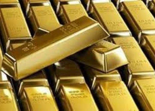 Турция вывела свой золотой запас изСША